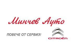 Минчев Ауто ООД