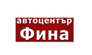 Аутомол ООД