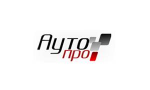 Ауто Про България ООД