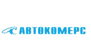 Автокомерс 93 ООД