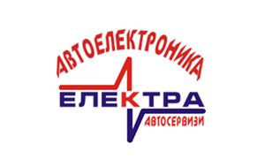 Електра - Димитър Димитров ЕТ