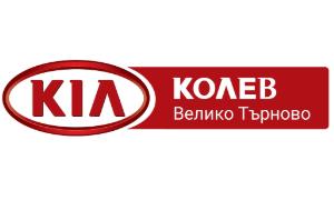 Колев - Д. Колев ООД