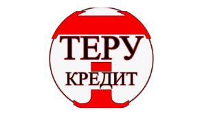 Теру Кредит ООД